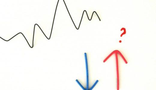不動産投資のリスク 家賃・不動産価格の下落リスク【購入前にやるべく価格下落リスク対策についてわかりやすく解説】