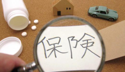 火災保険と地震保険に加入していますか?【どれくらいの災害被害で保険がおりるのか解説】